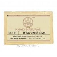 Аюрведическое мыло Белый Мускус 125 г. Кхади (White Musk Soap Khadi)
