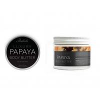 """Крем-масло для тела """"Папайя"""", 150 г, Praileela"""