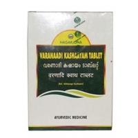 Варанади Кашаям таблетки, Нагарджуна Varanaadi Kashaayam tablet Nagarjuna100 таб.