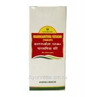 Манасамитра Ватакам Maanasamithra Vatakam Nagarjuna 50 таб.