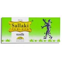 Шаллаки Гуфик (Sallaki Gufic)
