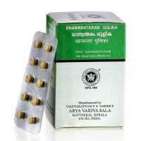 Дханвантарам Гулика для лечения Вата-доши 100 таб. Коттаккал Аюрведа (Dhanwantaram Gulika Kottakkal Ayurveda)
