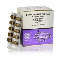 Дханвантарам Кватхам восстановление репродуктивной системы 100 таб. Коттаккал Аюрведа (Dhanvantaram Kwatham Kottakkal Ayurveda)