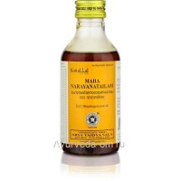 Массажное масло Маха Нараяна Тайлам Коттакал 200 мл. от суставной и мышечной боли (Maha Narayanа tailam Kottakkal