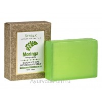Мыло Моринга (Moringa Oleifera) LUXURY COLLECTION Ручной Работы 100г. Synaa