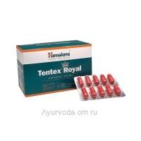Тентекс Роял для потенции 10 таб. (Tentex Royal) Himalaya