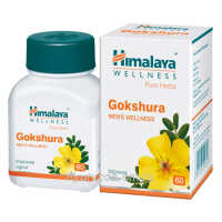 Гокшура, 60 таблеток (Gokshura Himalaya), Индия