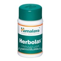 Херболакс, 100 таблеток Хималая (Herbolax Himalaya)
