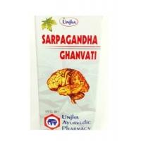 Сарпагандха Гхан вати, для снижения кровяного давления ( Sarpagandha ghanvati Unjha)