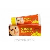 Крем для лица Vicco Turmeric cream, 15 г