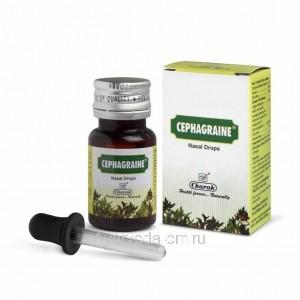 Сефагрейн - капли в нос, 15 мл (Cephagraine Nasal Drops Charak Pharma)