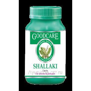Шаллаки 60 капсул Гуд Кэр (Shallaki Goodcare Pharma) Индия купить в Москве