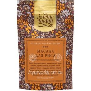 Смесь молотых специй для Риса (Rice Masala Powder) 30 г Индия
