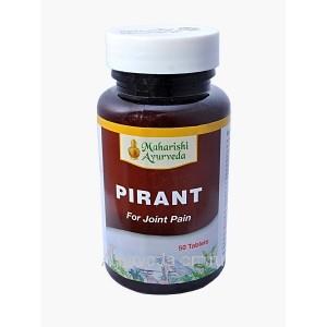 Пирант, 50 таблеток, Махариши Аюрведа (Pirant  Maharishi Ayurvedа) ДЛЯ СУСТАВОВ