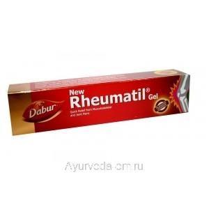 Ревматил гель 30 г. Дабур (Rheumatil gel Dabur) противовоспалительный гель для суставов и мышц