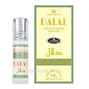 """Арабские масляные духи """"Далал"""", 6мл. от Аль Рехаб (AL-REHAB DALAL)"""