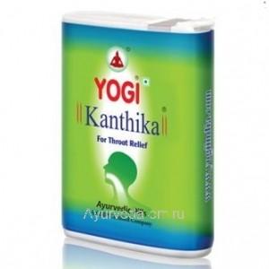 Гранулы Йоги Кантика от боли в горле и для свежего дыхания 70 гранул Yogi Kanthika Индия