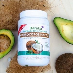 100% Натуральное Кокосовое Масло (Coconut Oil) Рафинированное 1литр. Baraka