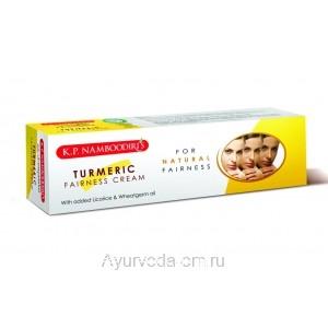 Индийский Крем Для Лица и Шеи с Куркумой (Turmeric Fairness Cream) 25г. NAGARJUNA