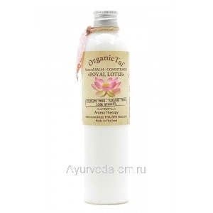 Увлажняющий Бальзам-кондиционер «Королевский Лотос» для чувствительной кожи, 260мл. Органик Тай (Royal Lotus Organic Tai)