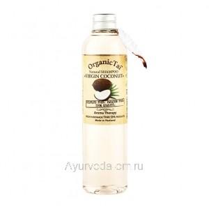 Натуральный шампунь для волос «ВИРДЖИН КОКОС», 260 мл, Органик Тай (Shampoo Virgin Coconut Organic Tai)