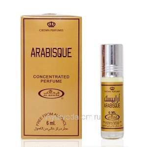 "Без Спирта Арабские Концентрированные Духи ""Арабеске""  (Concentrated Perfume Arabisque ) 6мл. AL-REHAB"