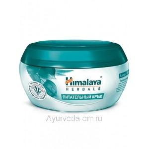 Натуральный продукт. С Алоэ и Витанией Питательный крем ( Nourishing Skin Cream) 50мл. Himalaya Herbals.