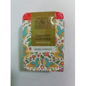 Аюрведическое мыло Куркума и Алое вера (NATURAL AYURVEDIC TURMERIC ALOE VERA) 100 г. Indibird