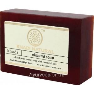 Аюрведическое мыло Миндаль 125 г. Кхади (Almond Soap Khadi) Индия