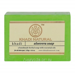 Аюрведическое мыло с Алоэ вера 125 г. Кхади (Aloevera Soap Khadi) Индия