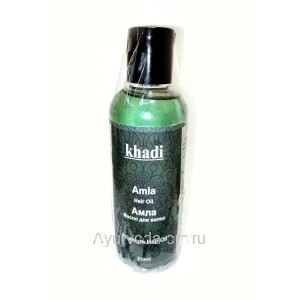 Масло для волос АМЛА 210 мл. Кхади (Amla Hair Oil Khadi) Индия