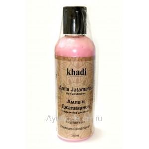 Кондиционер для волос Амла и Джатаманси 210 мл. Кхади (Amla Jatamansi Hair Conditioner Khadi) Индия