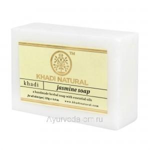 Аюрведическое мыло  Жасмин 125 г. Кхади (Jasmine Soap Khadi) Индия