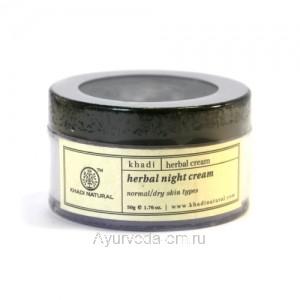 Крем для лица Кхади травяной, ночной, 50 гр. (Khadi Herbal night Cream)