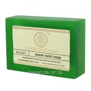 Аюрведическое мыло Ним с тулси 125 г. Кхади (Neem Tulsi Soap Khadi) Индия