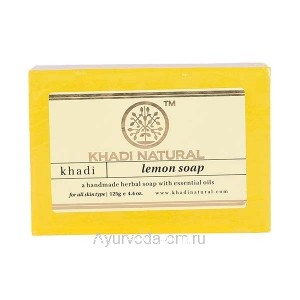 Аюрведическое мыло с Лимоном 125 г. Кхади (Lemon Soap Khadi) Индия