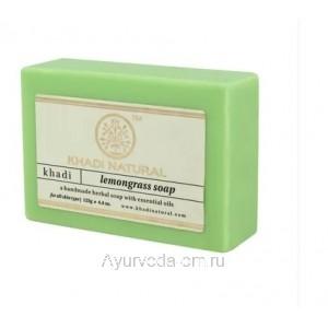 Аюрведическое мыло Лемонграсс 125 г. Кхади (Lemongrass Soap Khadi) Индия