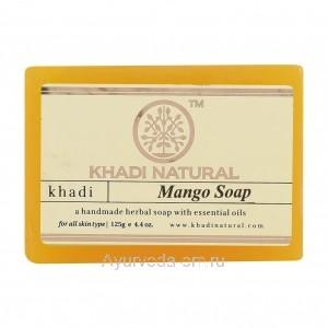 Аюрведическое мыло Манго 125 г. Кхади (Mango Soap Khadi) Индия