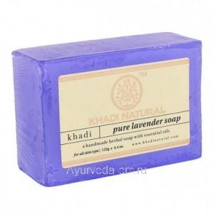 Аюрведическое мыло Лаванда 125 г. Кхади ( Pure Lavender Soap Khadi) Индия