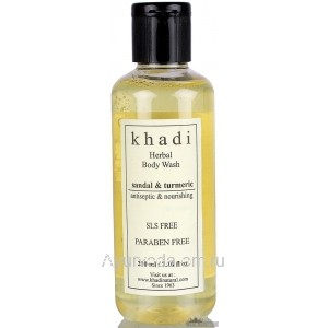 "Гель для душа Кхади ""Сандал и Куркума"", 210 мл, без парабенов (Khadi Herbal Body Wash Sandal & Turmeric)"