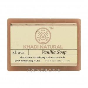 Аюрведическое мыло с Ванилью 125 г. Кхади (Vanilla Soap Khadi) Индия