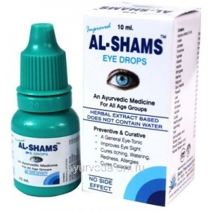 Аль-Шамс капли для глаз, 10 мл, AL-SHAMS Satya Pharmaceuticals