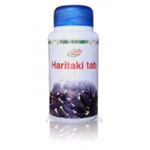 Харитаки, 120 шт, Шри Ганга (Shri Ganga Haritaki)