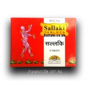Шаллаки 10 таб/600 мг Гуфик (Sallaki Gufic) Индия