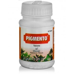 Пигменто для лечения пигментации кожи 40 таб. Чарак  (Pigmento Charak) Индия