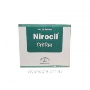 Нироцил Бхумиамалаки 30 таб. (Solumiks, Nirocil, Bhumyamalaki, Om Pharmaceutical) Индия