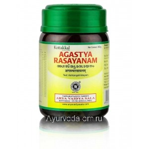 Агастья Расаянам лечение респираторных заболеваний 200 гр. Коттаккал Аюрведа (Agastya Rasayanam Kottakkal Ayurveda) Индия