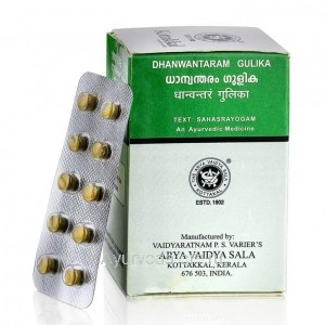 Дханвантарам Гулика для лечения Вата-доши 100 таб. Коттаккал Аюрведа (Dhanwantaram Gulika Kottakkal Ayurveda) Индия