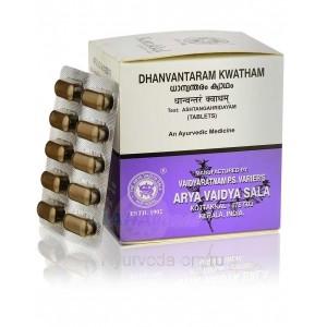 Дханвантарам Кватхам восстановление репродуктивной системы 100 таб. Коттаккал Аюрведа (Dhanvantaram Kwatham Kottakkal Ayurveda) Индия