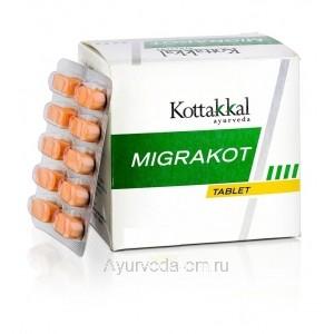 Мигракот от головной боли и от стресса 100 таб. Коттаккал Аюрведа (Migrakot Arya Vaidya Sala Kottakkal) Индия
